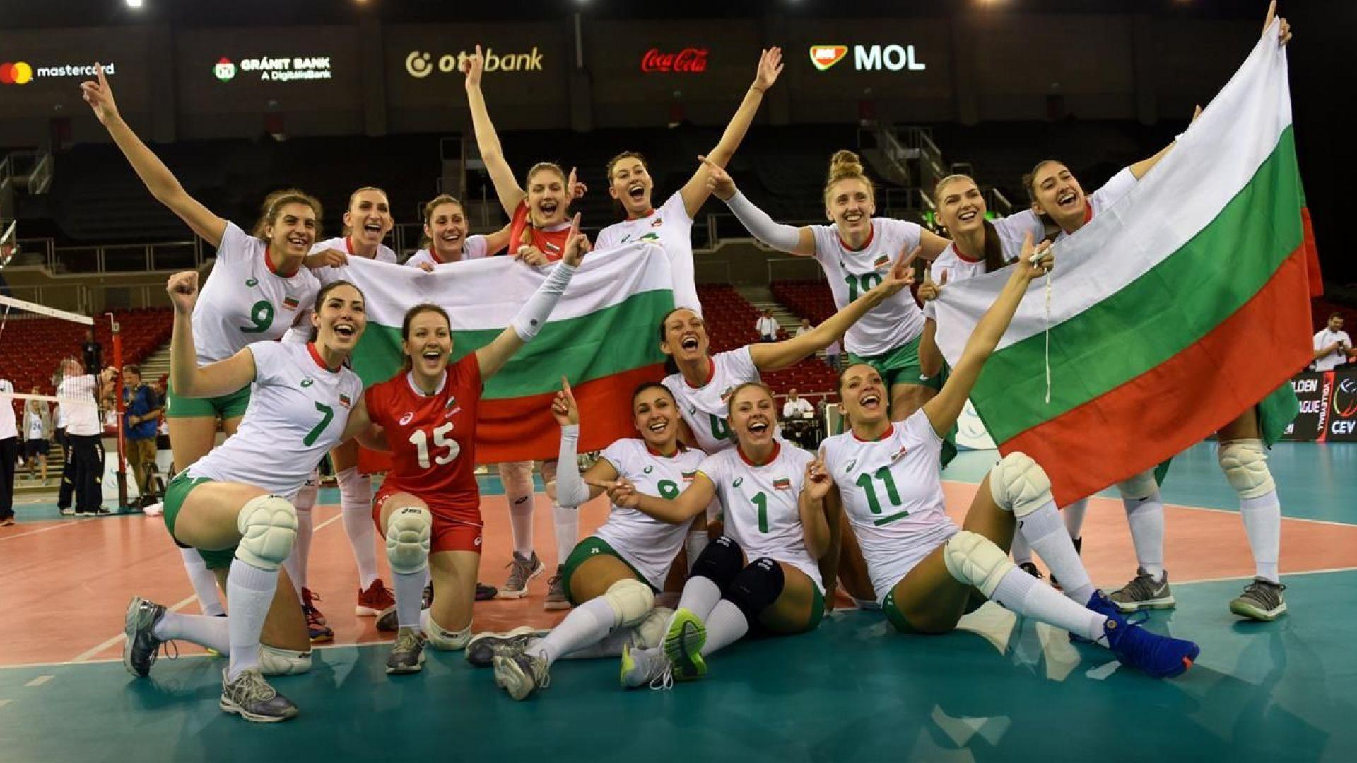България е безапелационен шампион в Златната европейска лига
