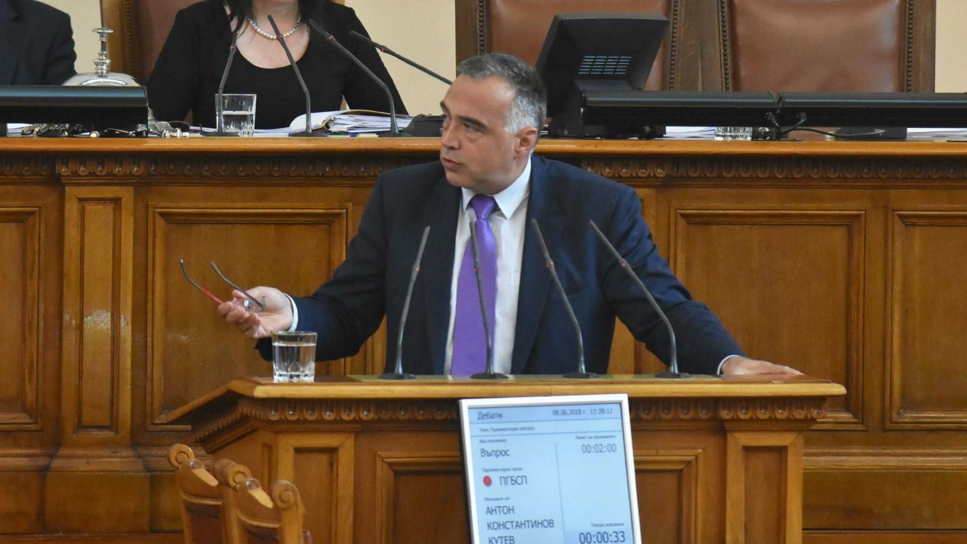 """Законът """"Пеевски- Цонев"""" за медиите мина на първо четене"""