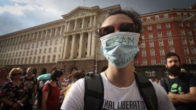 Протест под прозорците на МС за строителството на дюните