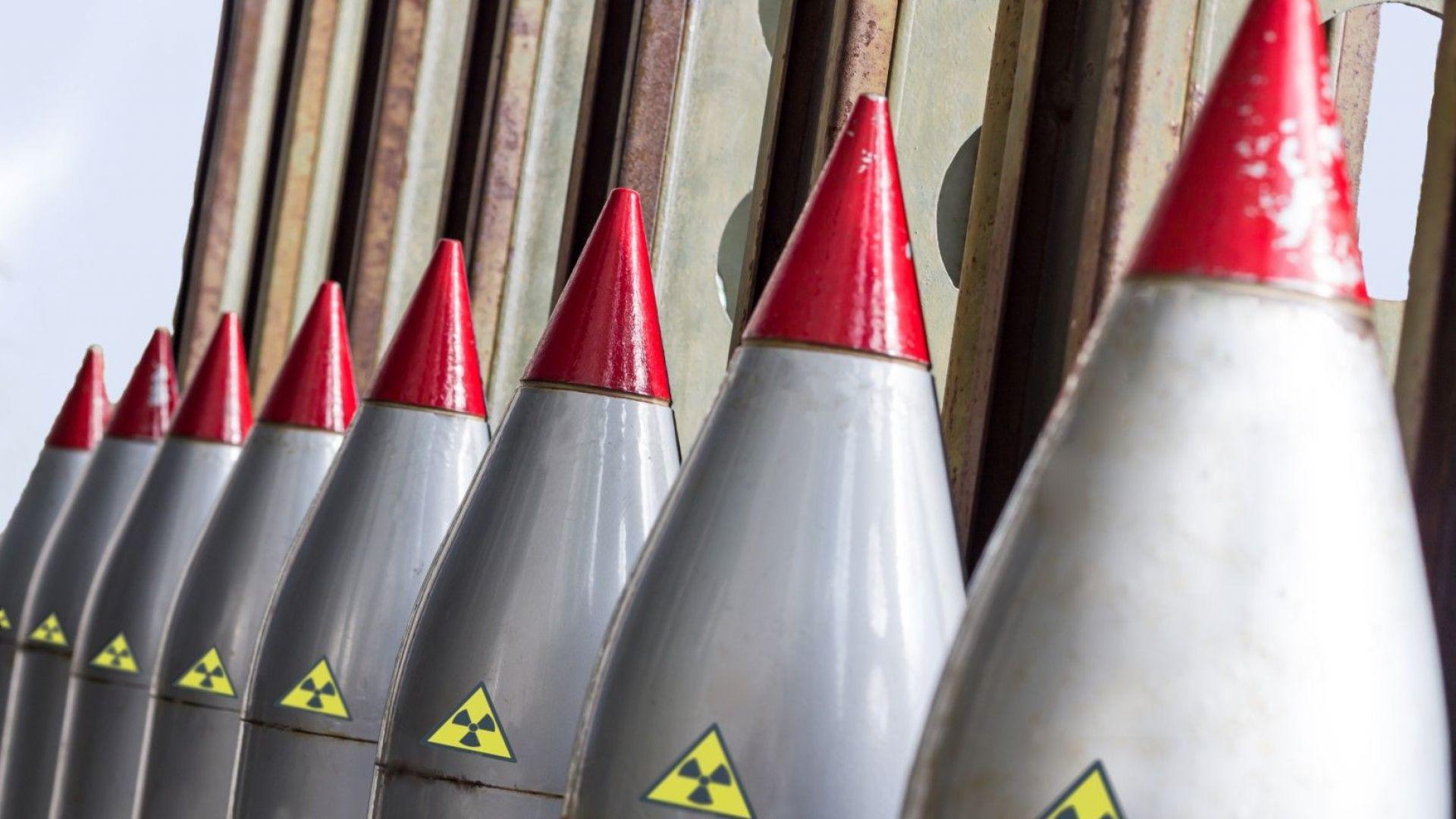 Ядрените държави модернизират арсеналите си