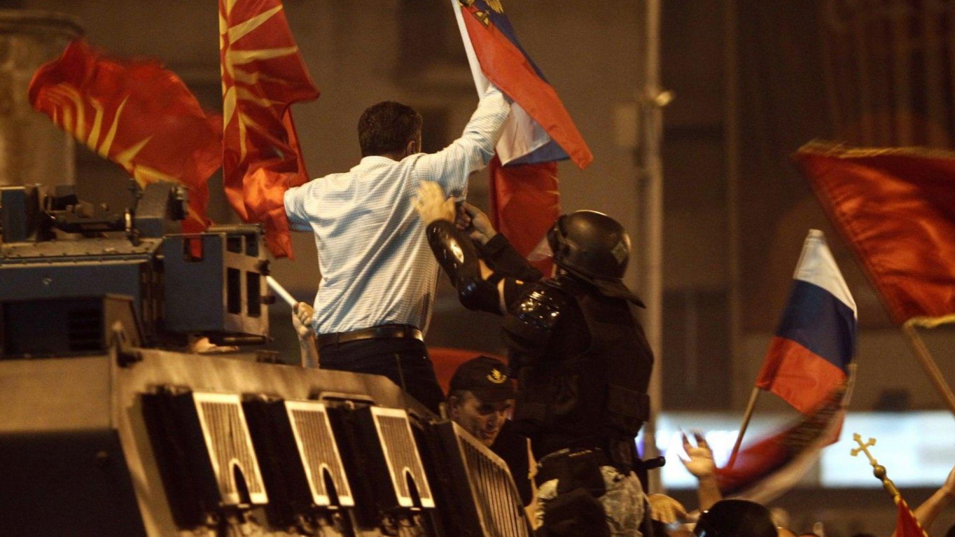 """Полиция разпръсна със сълзотворен газ протести за """"македонска"""" и """"гръцка"""" Македония"""