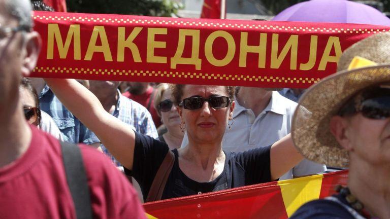 Атина: По-добре Македония да е наш приятел, отколкото част от Велика България