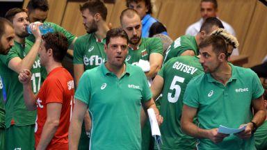 Волейболният селекционер: Имаме много въпросителни и травми преди Световното