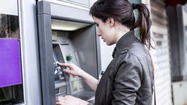 Банкоматите в Белгия са недостъпни нощем заради кражби