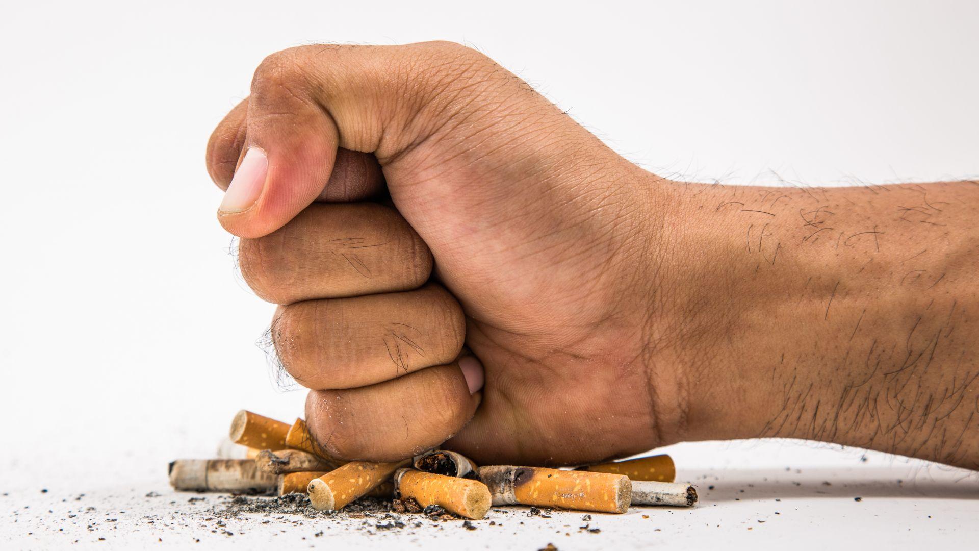 В Гърция започва акция срещу пушачите