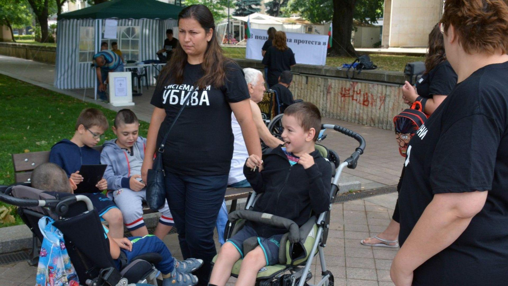 Председателят на ПГ на ГЕРБ Цветан Цветанов се извини публично
