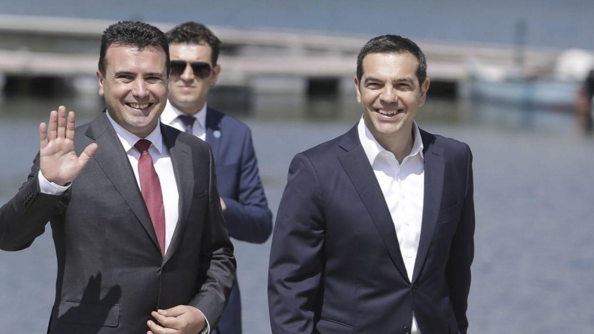 Тунизийка предложи Заев и Ципрас за Нобел за мир
