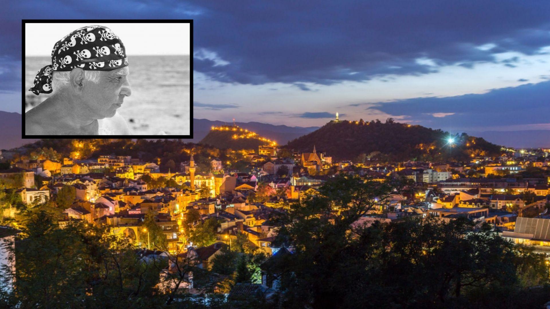 Известен пловдивски учен загина нелепо, падайки от тепе