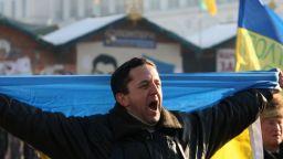 В Киев отвориха Парк на корупцията