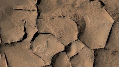 Учени разкриха една марсианска загадка