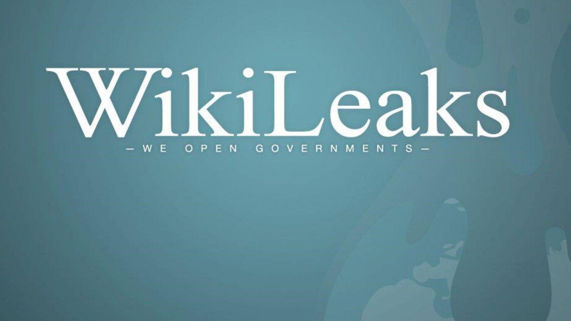 САЩ обвиниха бивш агент на ЦРУ за издаване на тайни на Уикилийкс