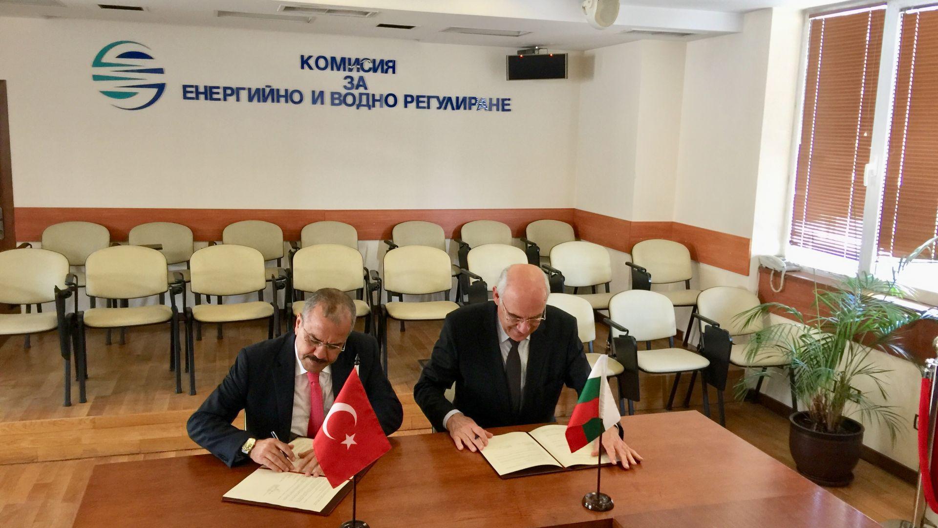 Енергийните регулатори на България и Турция стиковат политики