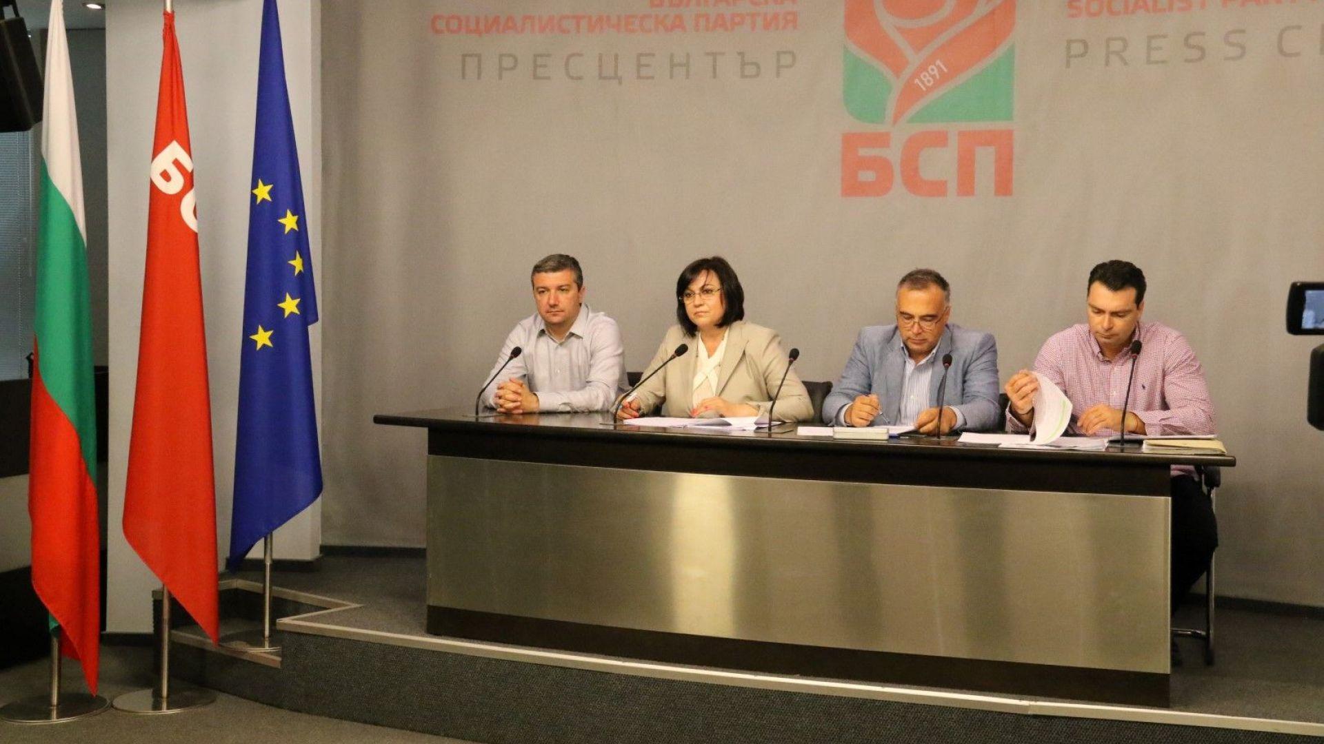 Корнелия Нинова: Никаква ваканция за депутатите, щом тупат топката за хората с увреждания