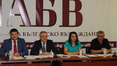 АБВ: ГЕРБ имат 300 000 зависими служители, нужни са ни  5 региона и най много 9 области