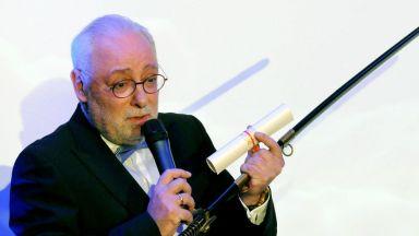 Радосвет Радев бе избран за председател на БСК