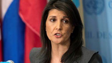 САЩ изелезе от Съвета за човешки права към ООН, Израел благодари