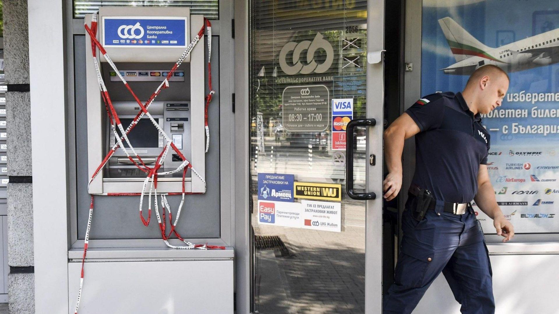 Полицейска акция около банков клон в центъра на София