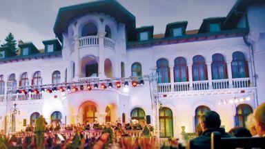 """""""Споделете музиката"""" в двореца Врана от 11 до 15 юли"""