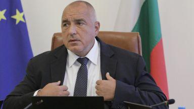 Бомбена заплаха срещу Бойко Борисов прати пред дома му екипи на МВР
