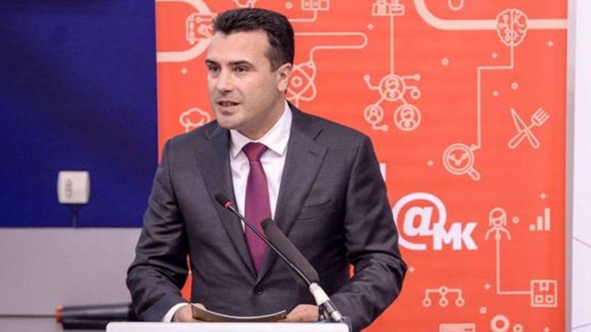 Зоран Заев призова опозицията в Македония да поеме отговорност
