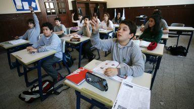 Спират домашните  на учениците  в Турция