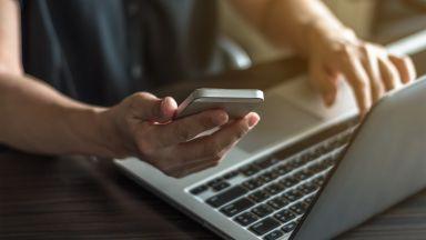 Хакери мамят с фалшиви съобщения: Моята поща блокира, може ли да ползвам твоята