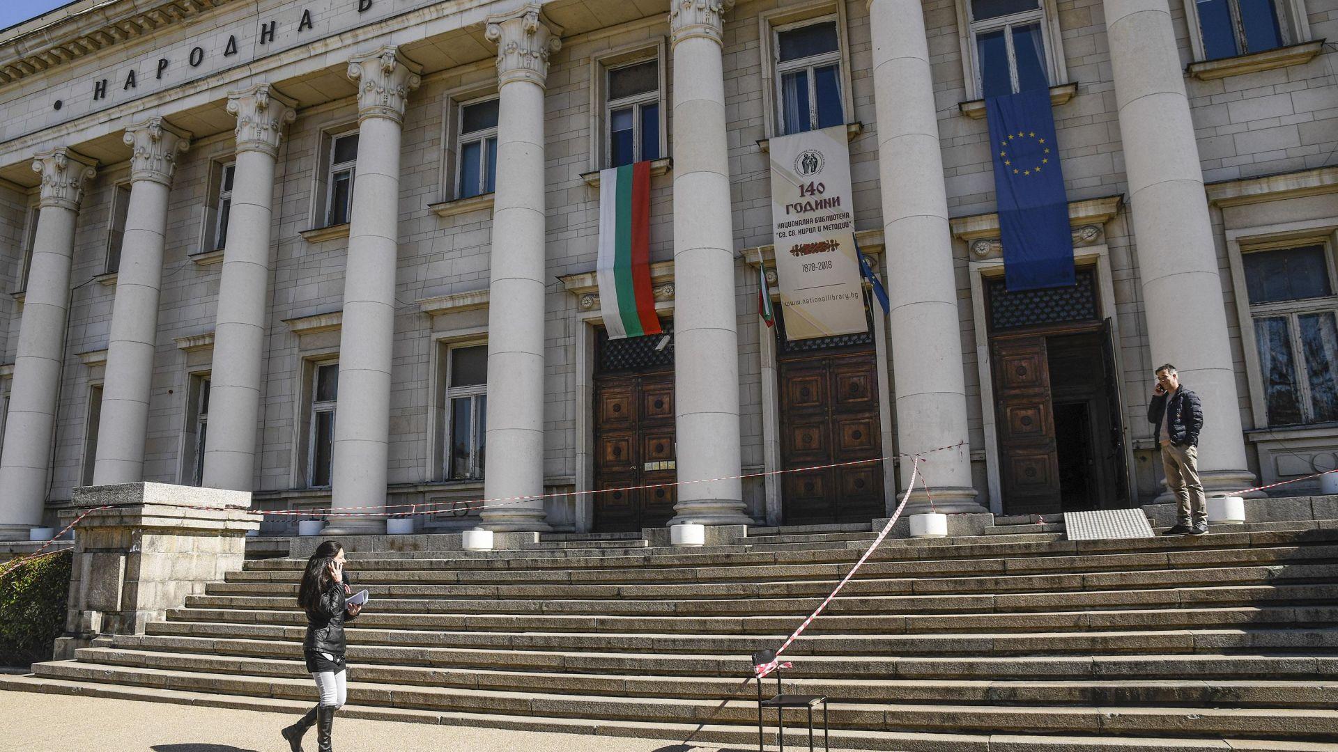 Служителка на Националната библиотека е пострадала при трудова злополука, съобщиха