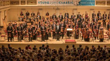 """""""Концертгебау"""" ще подкрепи на българска сцена младите таланти от Филхармония """"Пионер"""""""