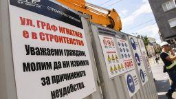 "Отпушват кръстовището на ""Граф Игнатиев"" и ""Денкоглу"""
