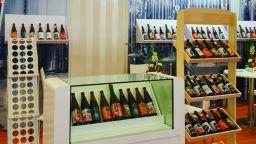 Пивоварна в Урал произведе специална бира за световното