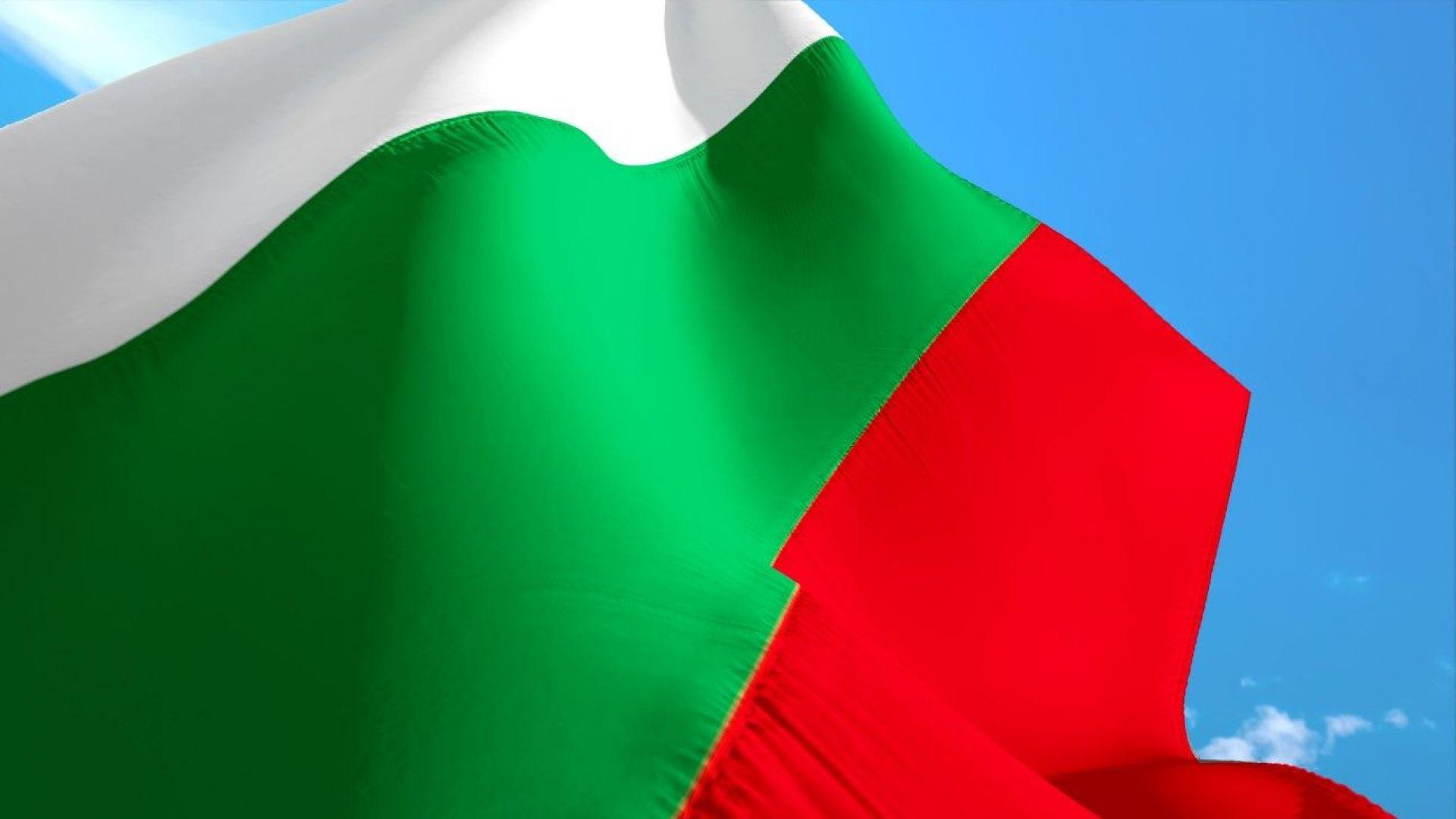 """Ако не искаме България да е """"втора класа"""""""
