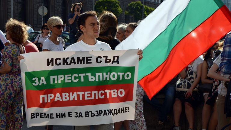 """Протест """"Заедно срещу мафията!"""" под прозорците на премиера"""
