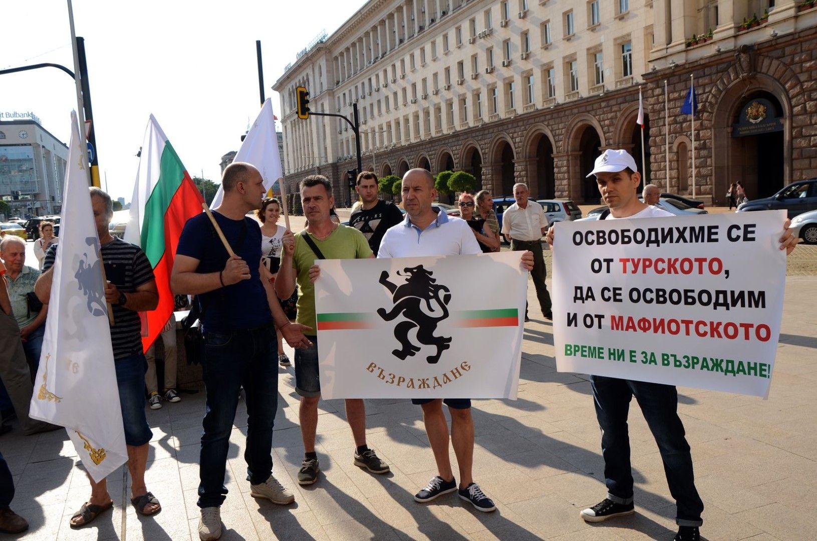 """Организаторите бяха неправителствената организация """"Ние, Гражданите"""" и партия """"Възраждане"""""""