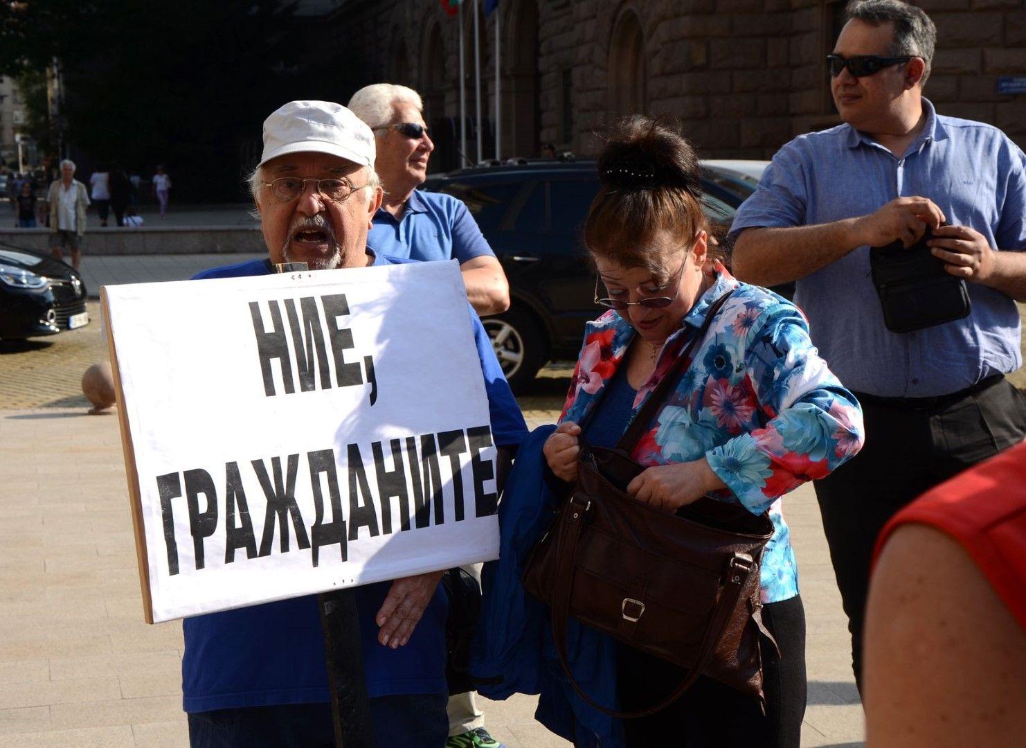 Кабинетът си присвоявал пари от еврофондове, твърдяха демонстрантите