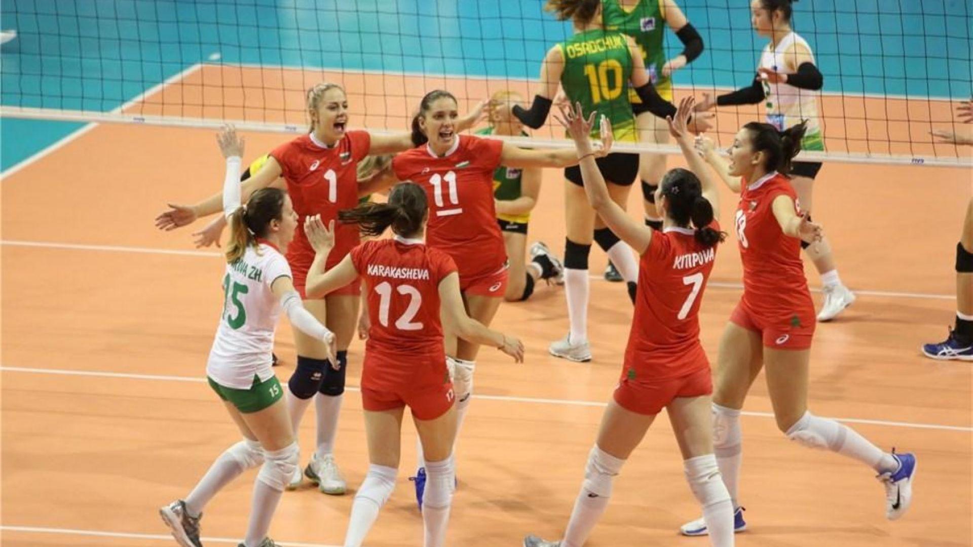България започна ударно в Перу