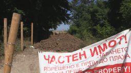 Ангелкова: На пясъка в Корал къмпинг не може да има