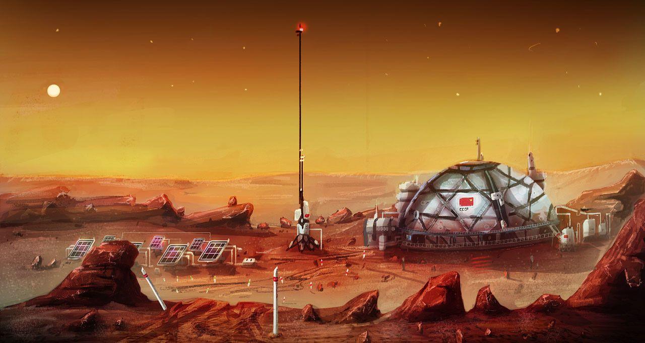 Концепция за съветска база на Марс