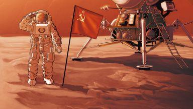 Планът на Корольов да прати хора на Марс през 70-те