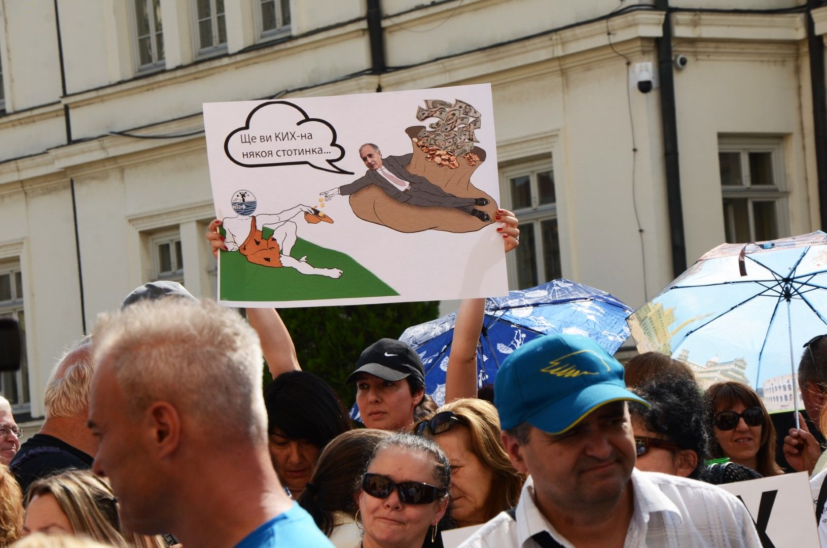 Метеоролози от Националния институт по хидрология и метеорология излязоха на протест пред сградата на БАН