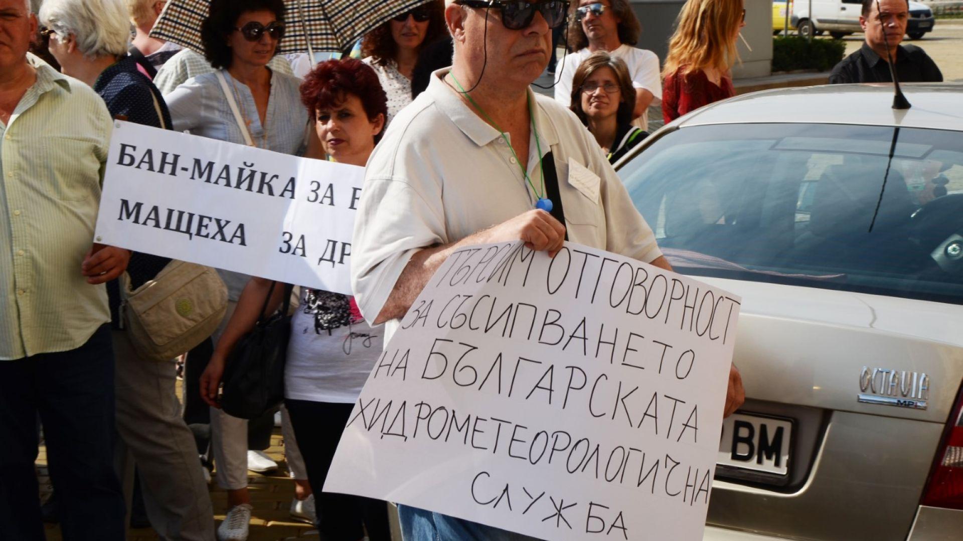 НИМХ с писмо до Борисов, предупреждават за спиране на работата