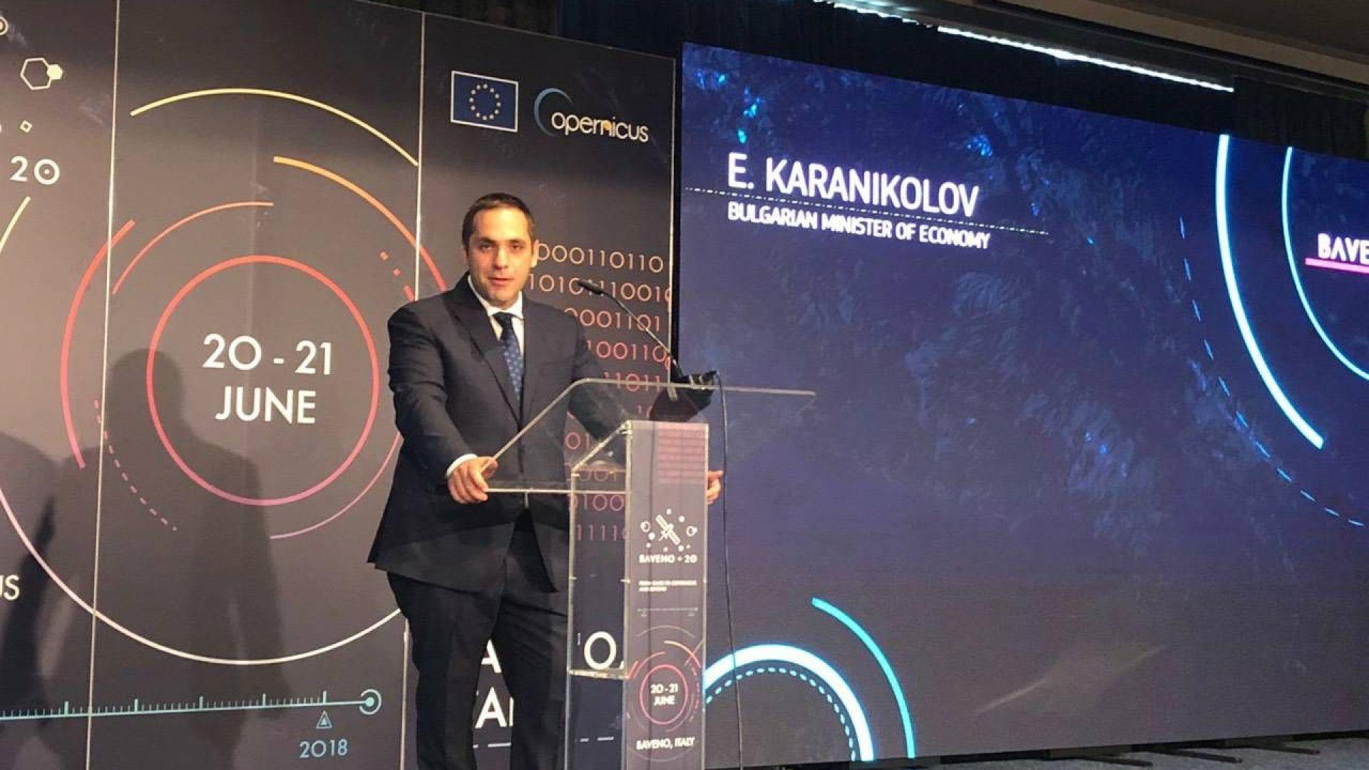 Министър: Космосът е важен за европейската икономика