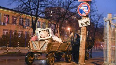 Питат кмета: Кога ще спрете каруците в София?