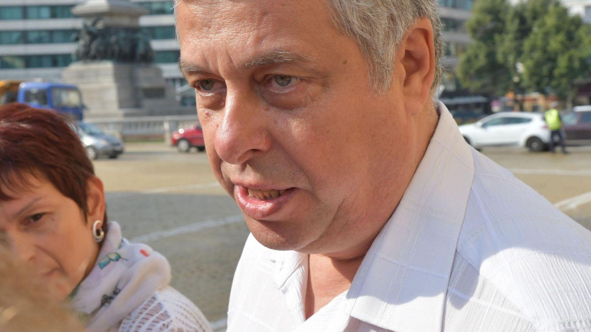 Бившият шеф на синоптиците: В понеделник може да има споразумение с БАН