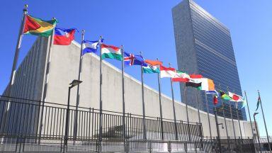 Лондон протестира в ООН срещу задържането на танкера от Иран