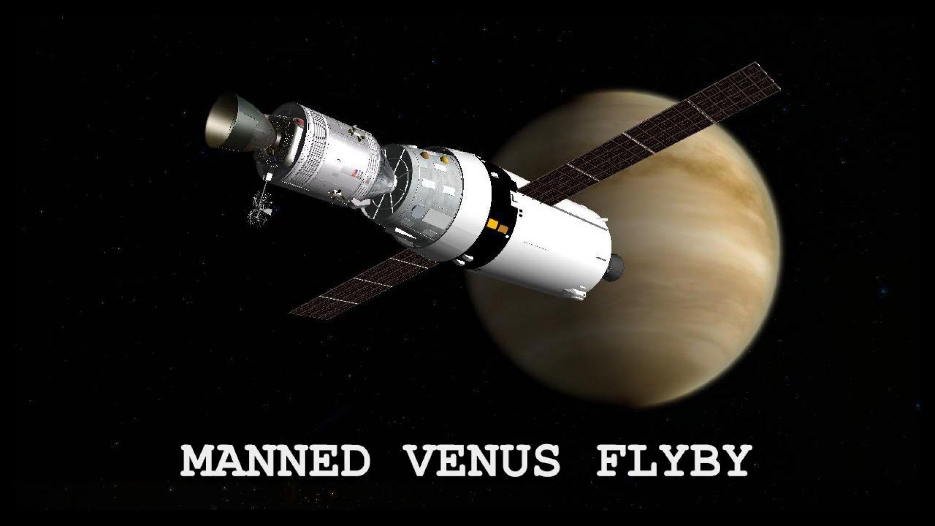 Как САЩ почти пратиха хора до Венера