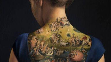 Не, това всъщност, не е татуировка
