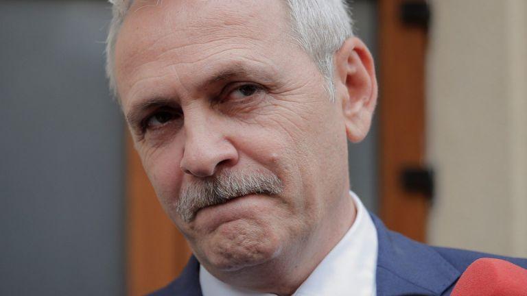 Лидерът на румънската управляваща партия бе осъден на 3,5 г. затвор
