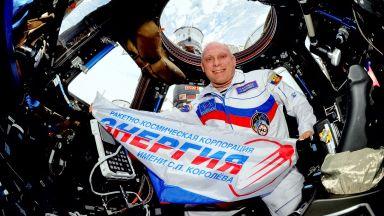 Русия ще тества ракетен двигател на йод
