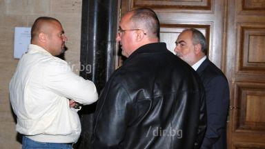 Съдът одобри отнемане на имущество на Братя Галеви за 2,5 милиона лева