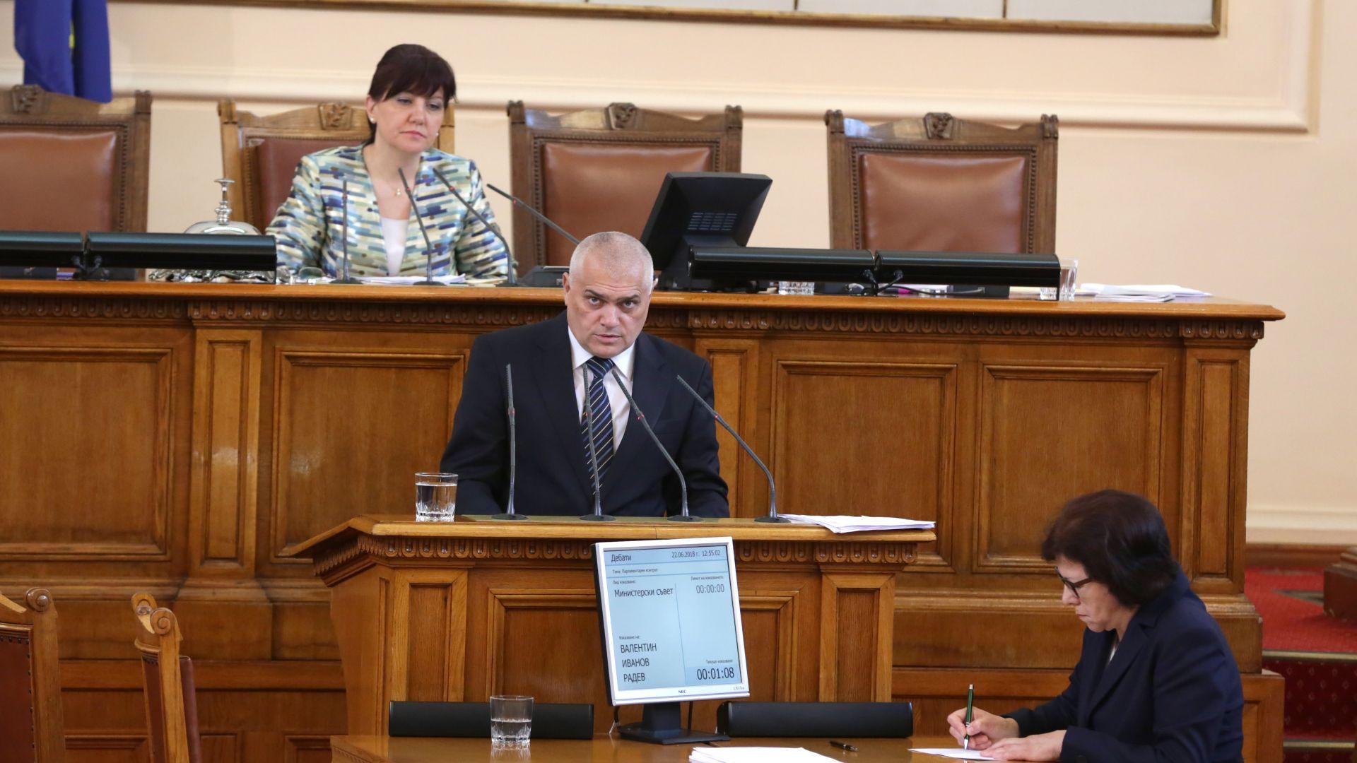 Министър Радев призна за пропуски по случая с новия избягал затворник
